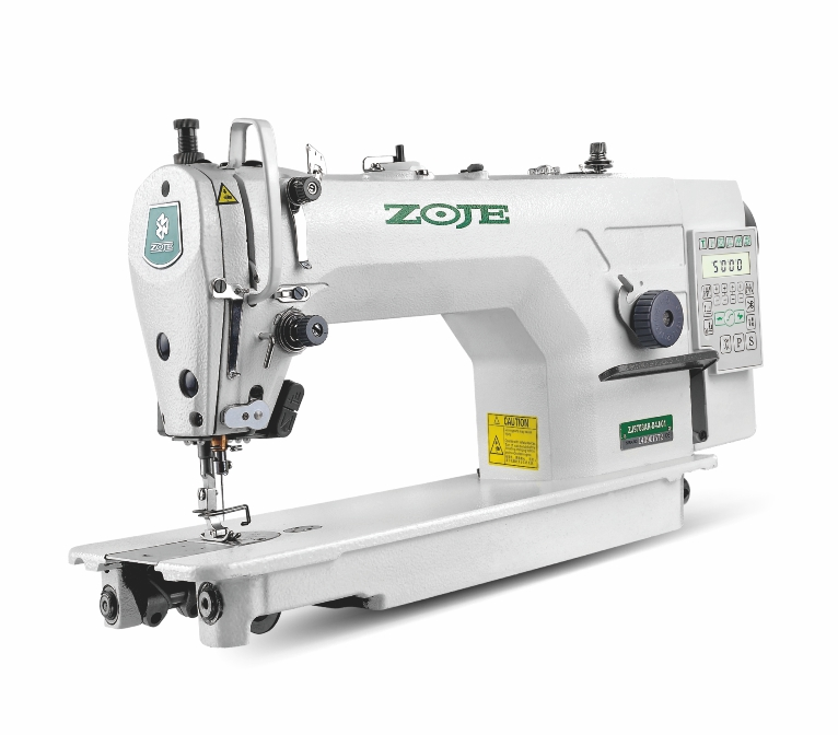 ZOJE New All In One Sewing Machine